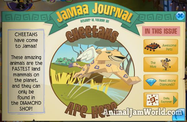 animal-jam-cheetah-3